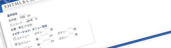 main_test